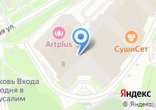 Компания «Artplus» на карте