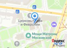 Компания «Православная утварь» на карте
