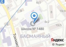 Компания «Центр образования №1480» на карте
