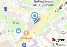 Компания «МГБТЭ - Московское городское бюро товарных экспертиз» на карте
