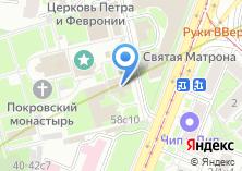Компания «Покровский ставропигиальный женский монастырь у Покровской заставы» на карте
