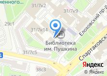Компания «Альфа Нордикс» на карте