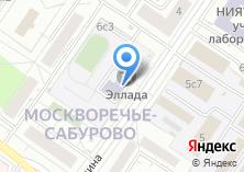 Компания «Эллада АНО» на карте