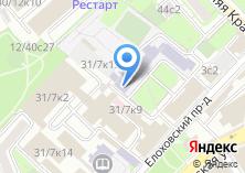 Компания «Центр образования №345» на карте