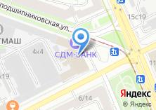 Компания «РусАтомЭкспертиза» на карте