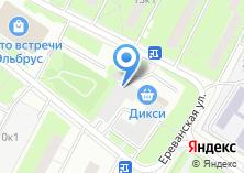 Компания «Квирит» на карте