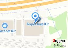 Компания «Борисхоф» на карте