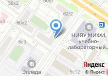 Компания «ВесТорг» на карте