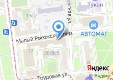 Компания «Новый магазин ткани» на карте