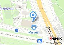 Компания «Автомойка на Липецкой» на карте