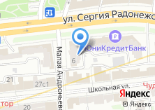 Компания «Сеть магазинов лакокрасочных материалов» на карте