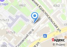 Компания «КБ РУБЛЕВ» на карте