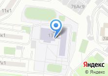 Компания «Кантемировец» на карте