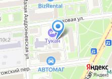 Компания «Тукан» на карте