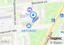 Компания «ОдеваевЪ» на карте