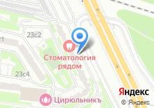 Компания «Участковый пункт полиции район Бирюлёво Восточное» на карте