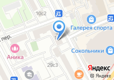 Компания «БизнесКредитСервис» на карте