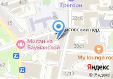 Компания «Оптэк» на карте