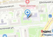 Компания «Средняя общеобразовательная школа №457» на карте