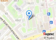 Компания «Бенита» на карте