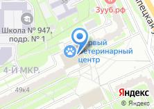 Компания «Мастерская по ремонту обуви на Бирюлевской» на карте