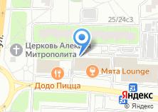 Компания «МЕРКУРИЙ АРТ» на карте