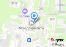 Компания «СтройАльпИндустрия» на карте