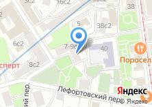 Компания «Nitysh» на карте