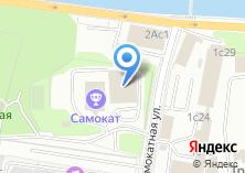 Компания «Самокат» на карте