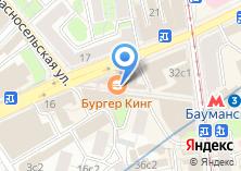 Компания «Chokkolatta» на карте