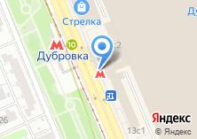 Компания «Станция Дубровка» на карте