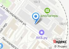Компания «РусИнтерио» на карте