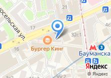 Компания «АВЕВА» на карте