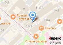 Компания «Городской отель» на карте