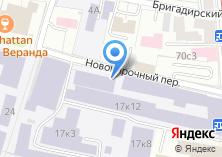 Компания «Центральный аэрогидродинамический институт им. профессора Н.Е. Жуковского» на карте