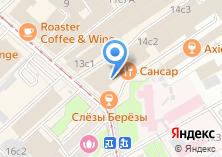 Компания «Фрайд» на карте