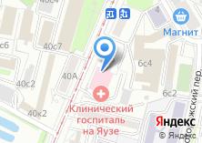 Компания «На Яузе» на карте