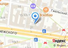 Компания «Огни Москвы» на карте