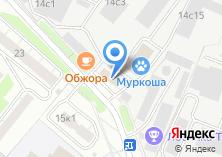 Компания «Нектон Сиа» на карте