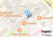 Компания «На Спартаковской» на карте