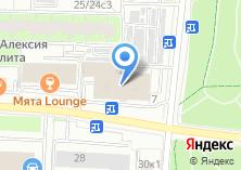 Компания «Wella» на карте