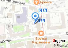 Компания «КБ Столичный Кредит» на карте