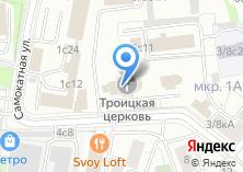 Компания «Храм Троицы Живоначальной у Салтыкова моста» на карте