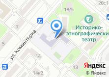 Компания «Средняя общеобразовательная школа №281» на карте