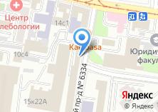 Компания «ЭМИ» на карте