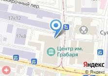 Компания «Всероссийский художественный научно-реставрационный центр им. И.Э. Грабаря» на карте