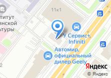 Компания «Стрим авто север» на карте