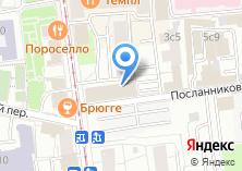Компания «ГеоспецпроектЪ» на карте