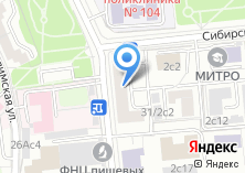 Компания «Мастерская по ремонту обуви и изготовлению ключей на Талалихина» на карте