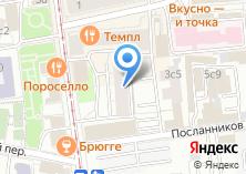 Компания «Ubc» на карте